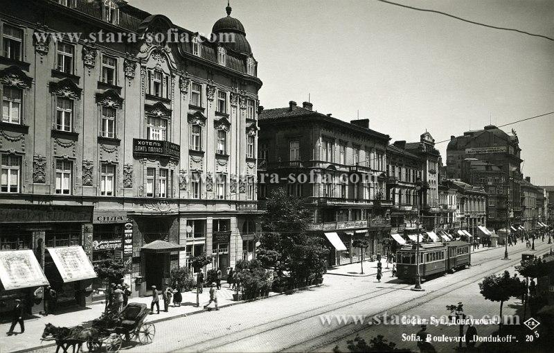 Булевард Дондуков - Стара София в снимки