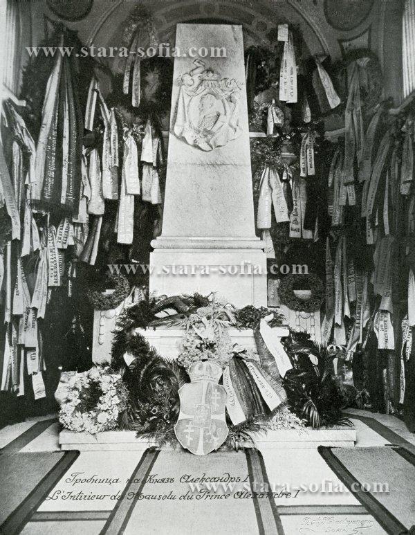 Мавзолей на княз         Александър Батенберг